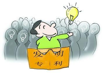 发明专利申请所遵循的原则.jpg
