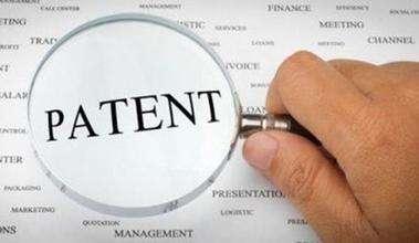 欧盟外观专利申请流程是怎样的.jpg