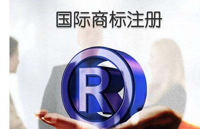 注册马来西亚商标申请流程.jpg